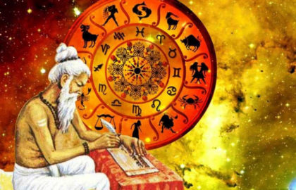 Jyotish horoscope online