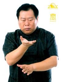 master_mingtang