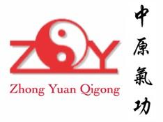 zhong_yuan_qigong_logo