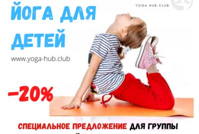 Видео курс «Про детей и детское развитие» Акция -20%