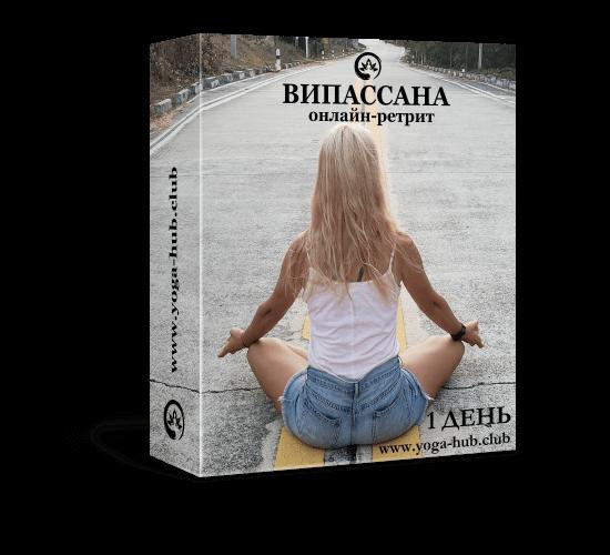 Vipassana-day_1cover