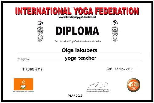 Диплом преподавателя йоги Оля Амитара