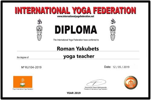 Диплом преподавателя йоги Роман Тэос