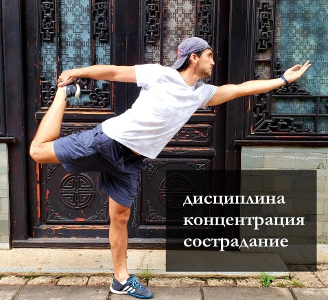 Инструктор по йоге Роман Тэос