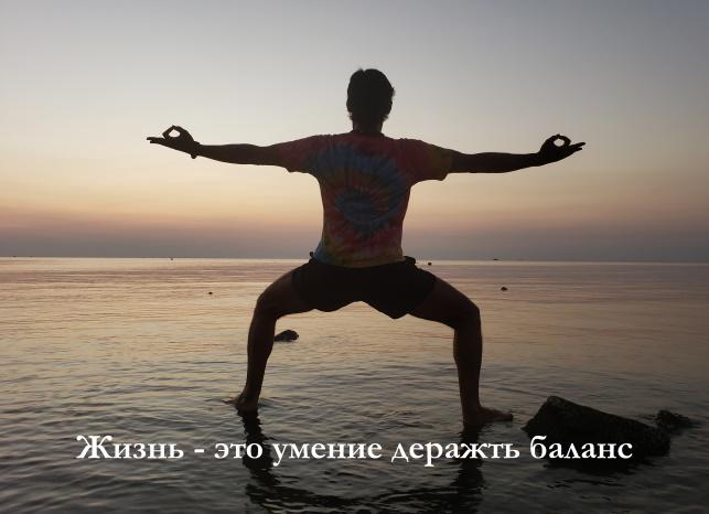 Инструктор по йоге Роман Тэос _